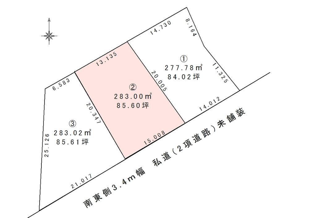 土地価格150万円、土地面積283m<sup>2</sup>