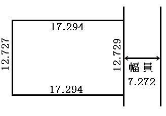 土地価格250万円、土地面積220.12m<sup>2</sup>