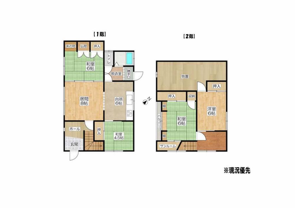 430万円、4DK、土地面積727.59m<sup>2</sup>、建物面積99.08m<sup>2</sup>