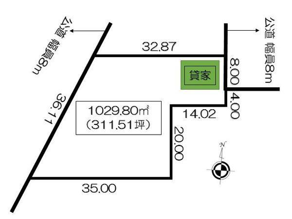 土地価格2480万円、土地面積1029.8m<sup>2</sup>