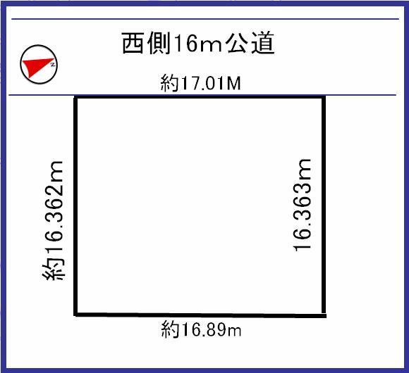 土地価格350万円、土地面積275.8m<sup>2</sup>