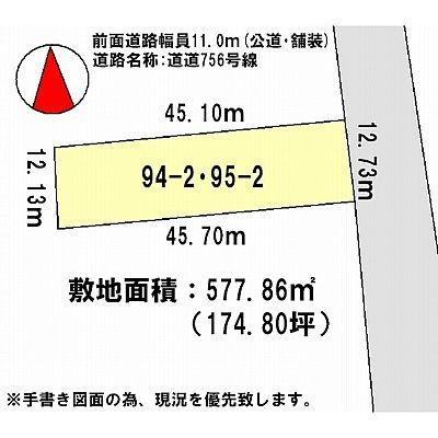 土地価格700万円、土地面積577.86m<sup>2</sup> 図面
