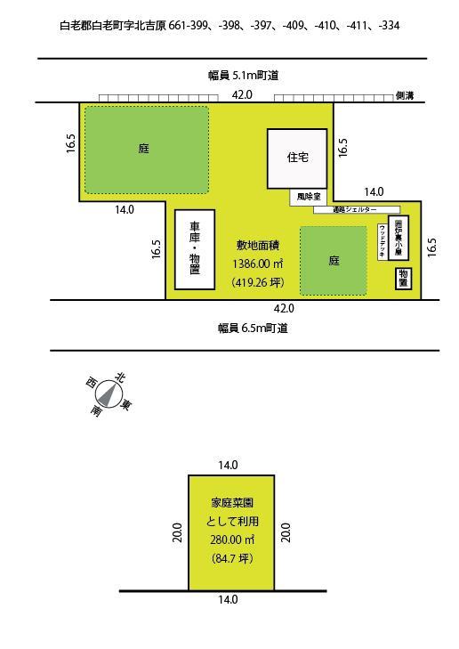 2000万円、3LDK、土地面積1,666m<sup>2</sup>、建物面積154.08m<sup>2</sup> 飛び地が含まれております。現在、家庭菜園用として利用中