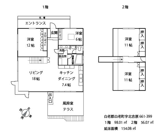 3500万円、3LDK、土地面積1,666m<sup>2</sup>、建物面積154.08m<sup>2</sup>