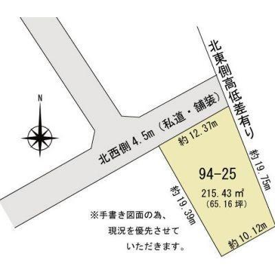 土地価格380万円、土地面積215.43m<sup>2</sup> 図面