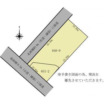 土地価格288万円、土地面積283.81m<sup>2</sup> 図面