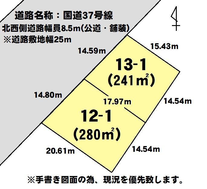 土地価格200万円、土地面積521m<sup>2</sup> 公図