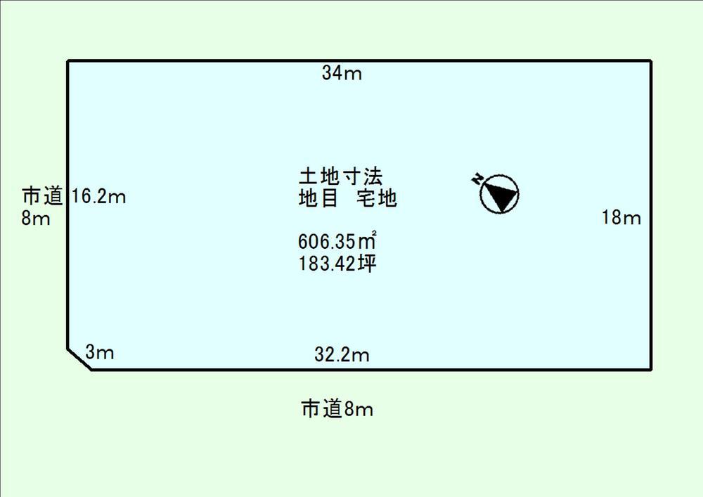 土地価格150万円、土地面積606.35m<sup>2</sup>