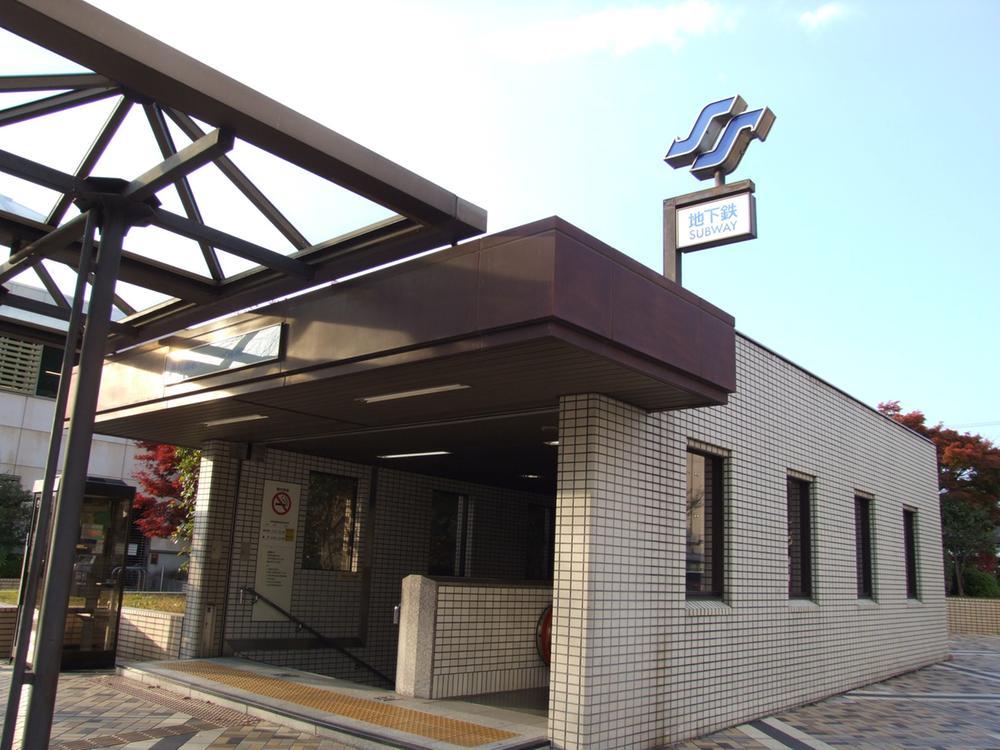 地下鉄「長町南」駅まで1650m