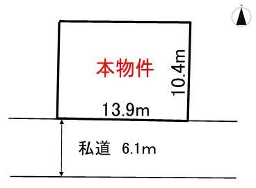 土地価格450万円、土地面積146.58m<sup>2</sup>