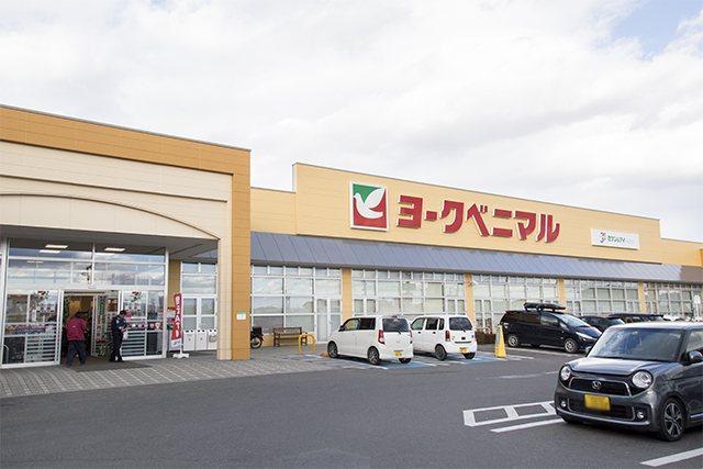 ヨークベニマル角田店まで2651m