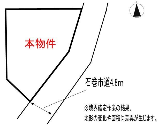 土地価格350万円、土地面積103.53m<sup>2</sup> 境界確定の結果、地形の変更や地積の差異が生じる可能性があります。