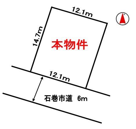 土地価格490万円、土地面積179.89m<sup>2</sup>