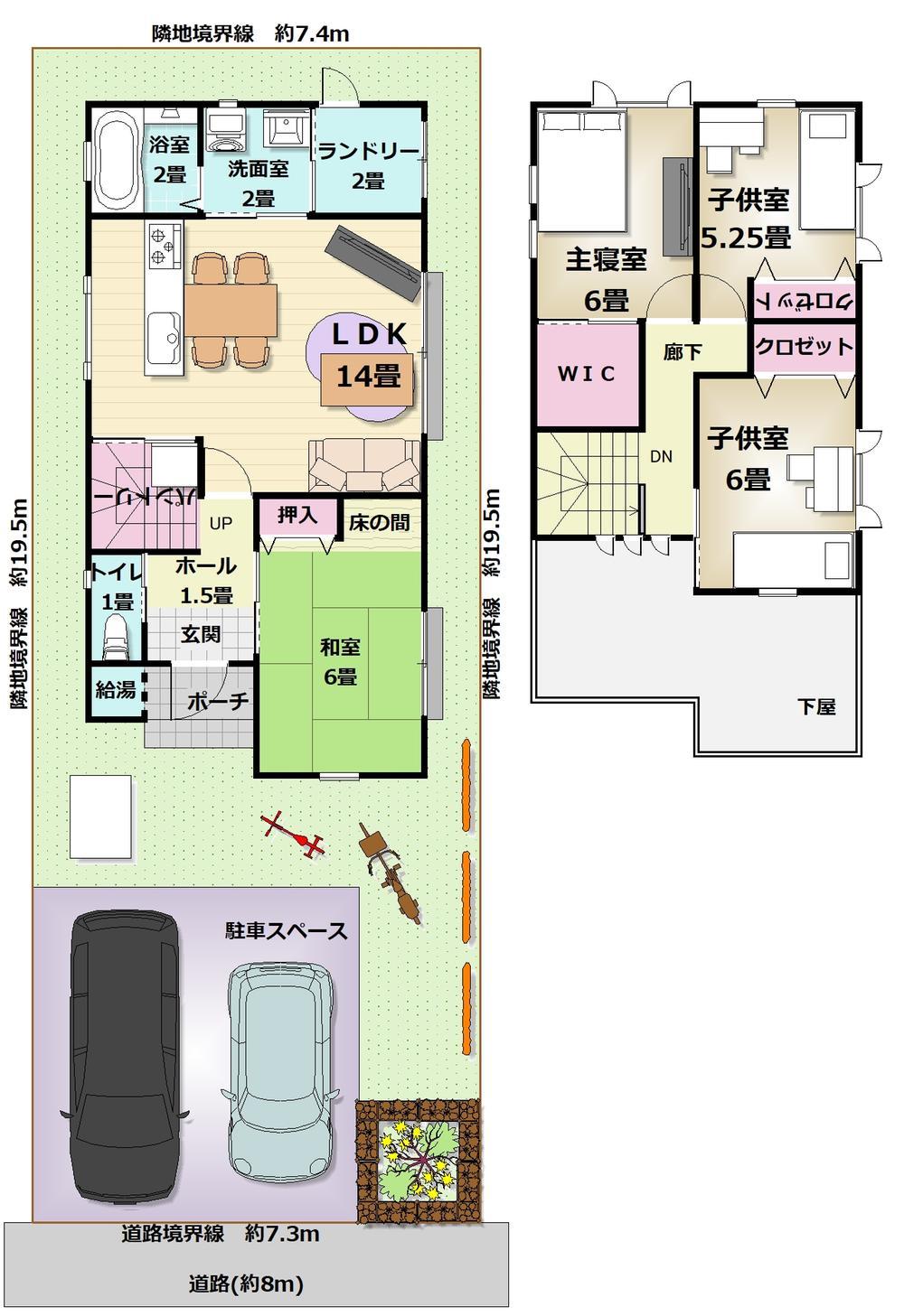 松原2(筒井駅) 3100万円