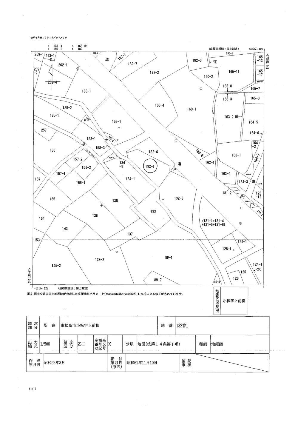 土地67坪!県道沿い!三陸自動車道「矢本」ICまで車2分(約1100m)