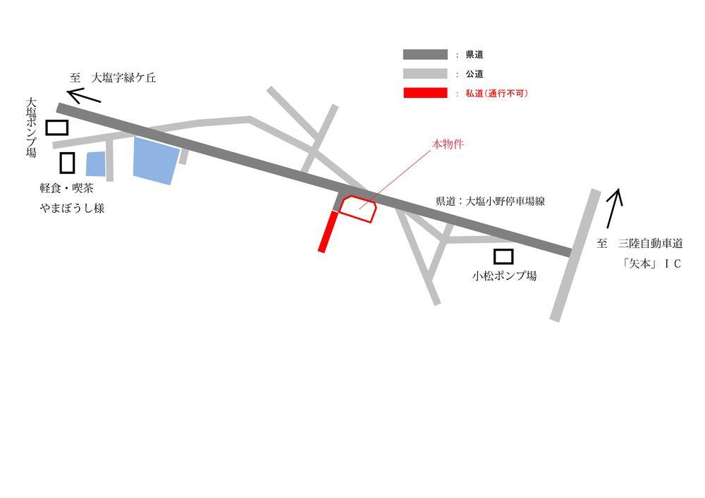 土地67坪!県道沿い!イオンタウン矢本まで車2分(約1500m)