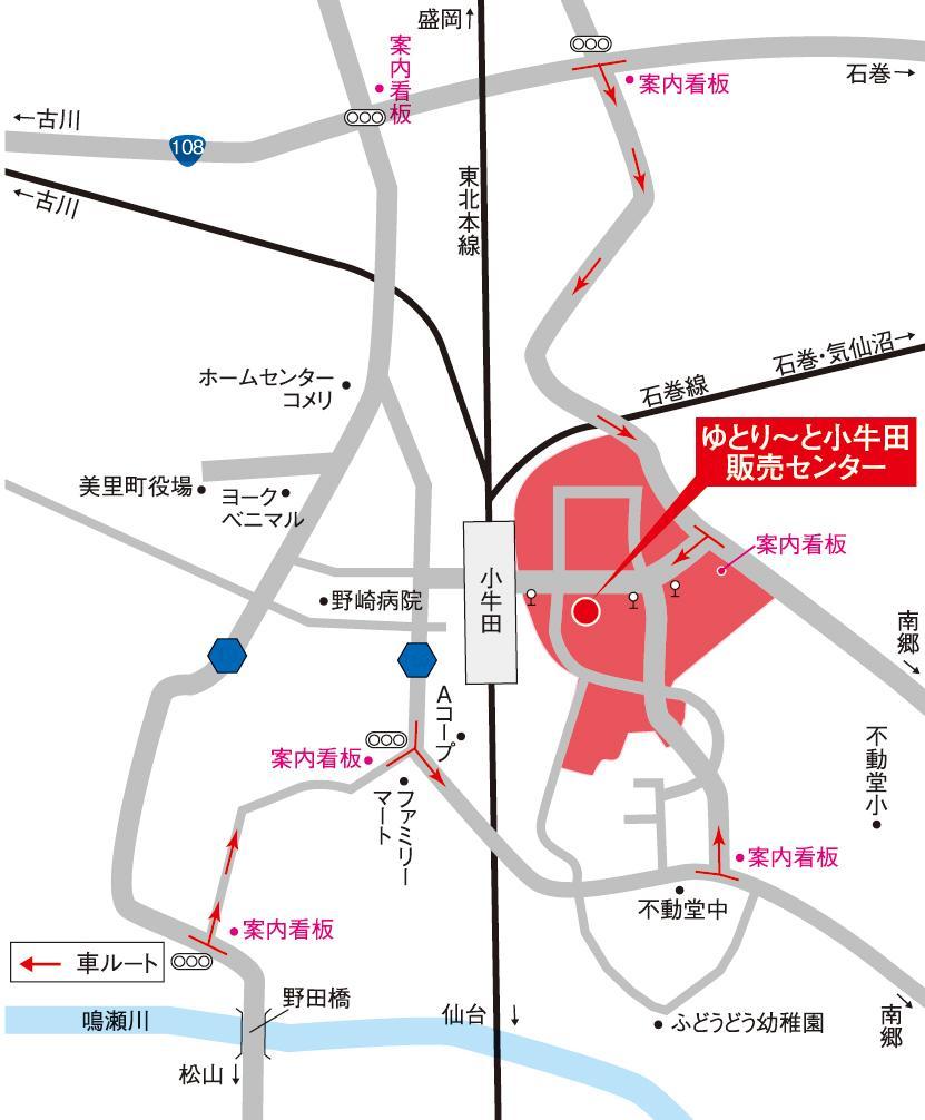 現地案内図 (販売センター/遠田郡美里町駅東2-8-10)。販売センターは駐車場もたっぷり用意されているので車での来場も安心