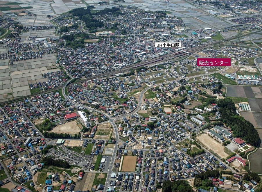 上空から見た現地(2014年5月)撮影<BR>JR小牛田駅に隣接された団地「ゆとり~と小牛田」<BR>宮城県住宅供給公社が売り主です。