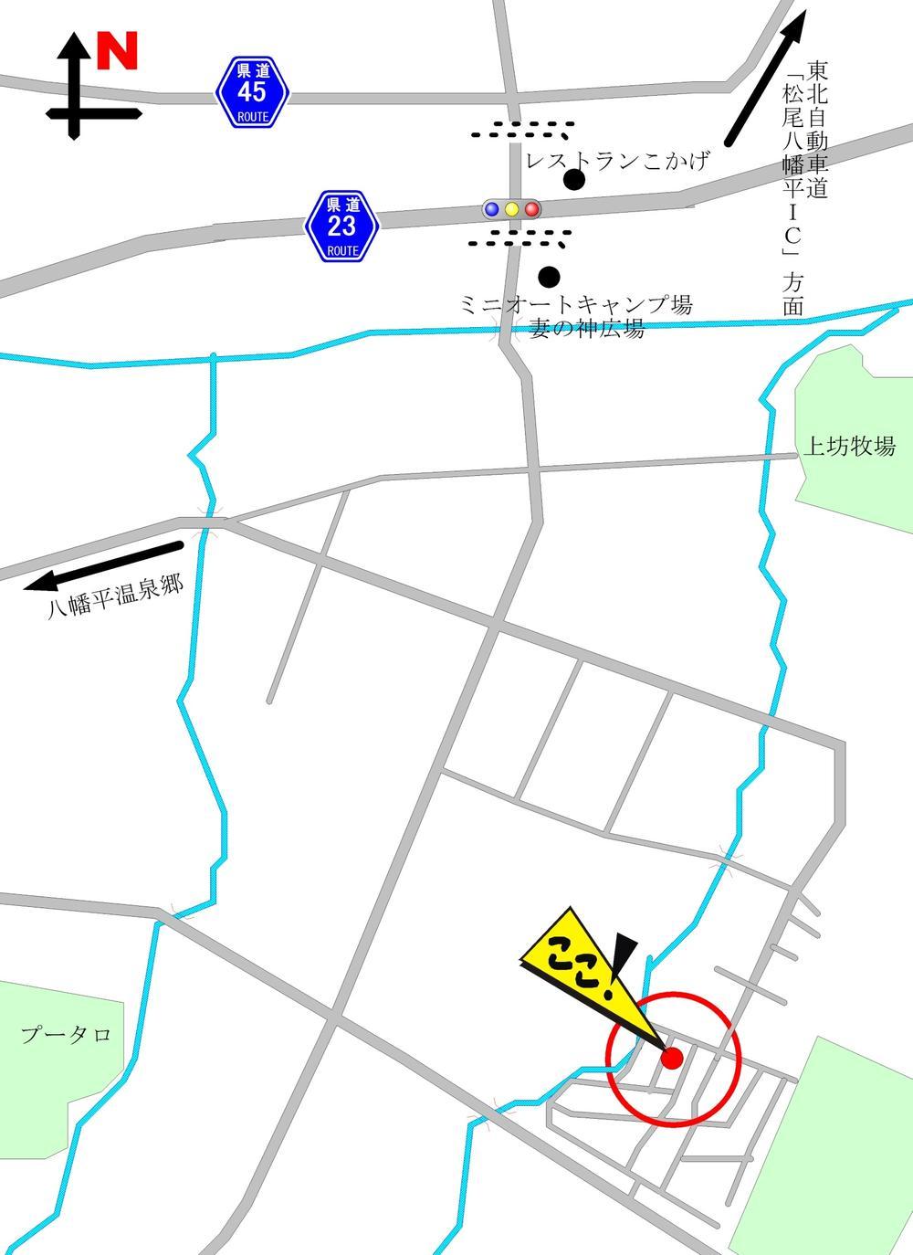 東北自動車道「松尾八幡平IC」より車で15分。