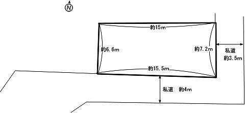 土地価格530万円、土地面積105m<sup>2</sup>