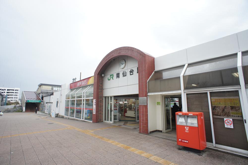 JR東北本線「南仙台」駅まで2700m