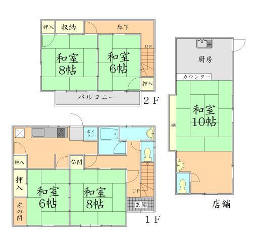 1050万円、4DK、土地面積231.52m<sup>2</sup>、建物面積89.43m<sup>2</sup>