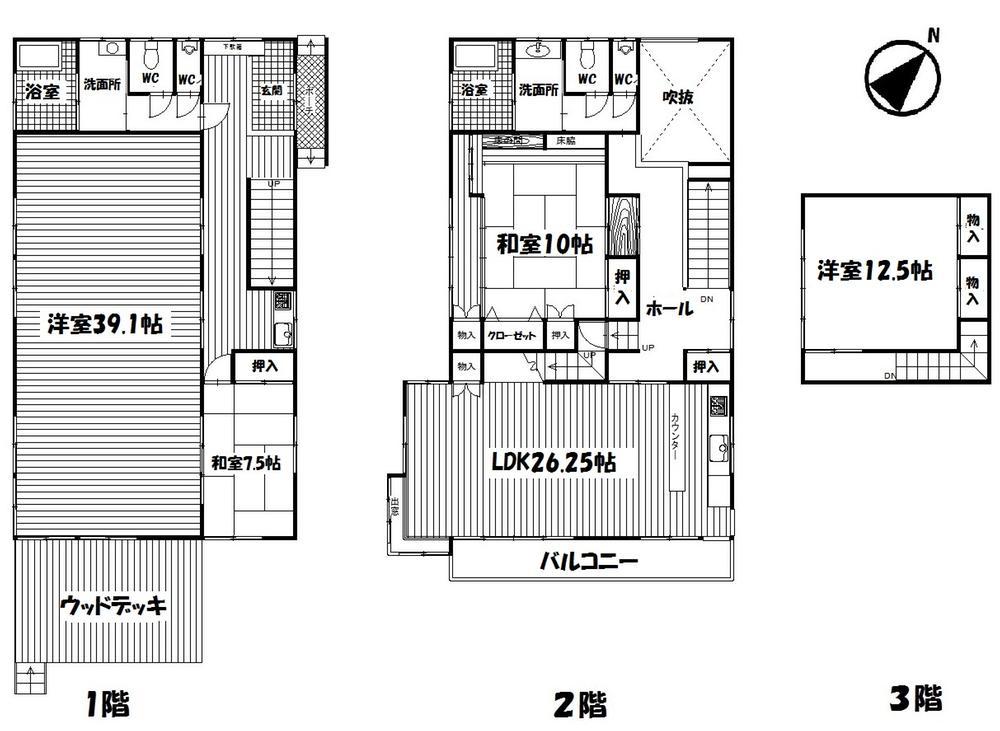 6000万円、4LDK、土地面積1,072m<sup>2</sup>、建物面積264.57m<sup>2</sup>