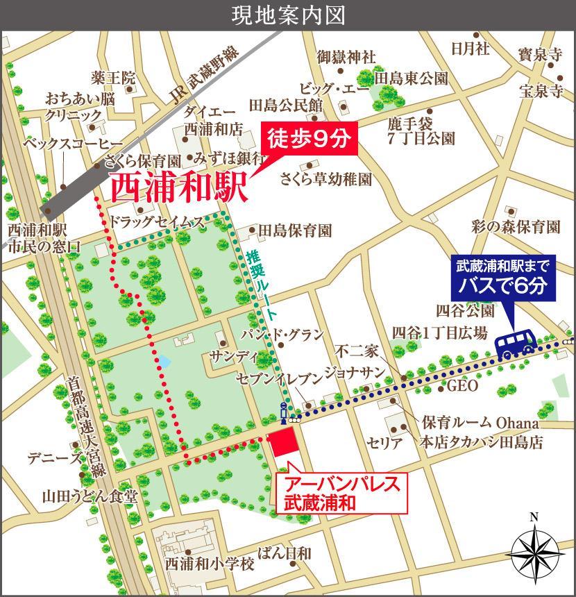 アーバンパレス武蔵浦和のモデルルーム案内図