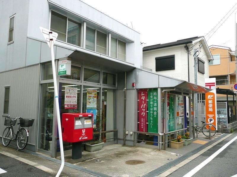 城東鴫野西郵便局まで約5m/徒歩1分