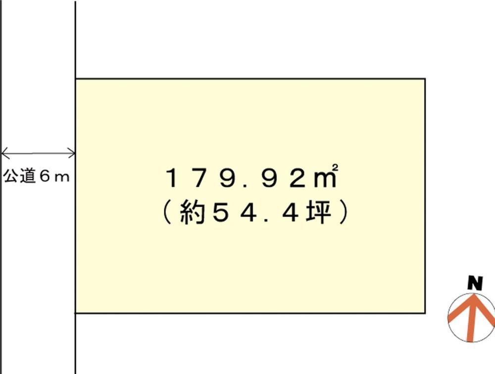 土地価格327万円、土地面積179.92m<sup>2</sup>