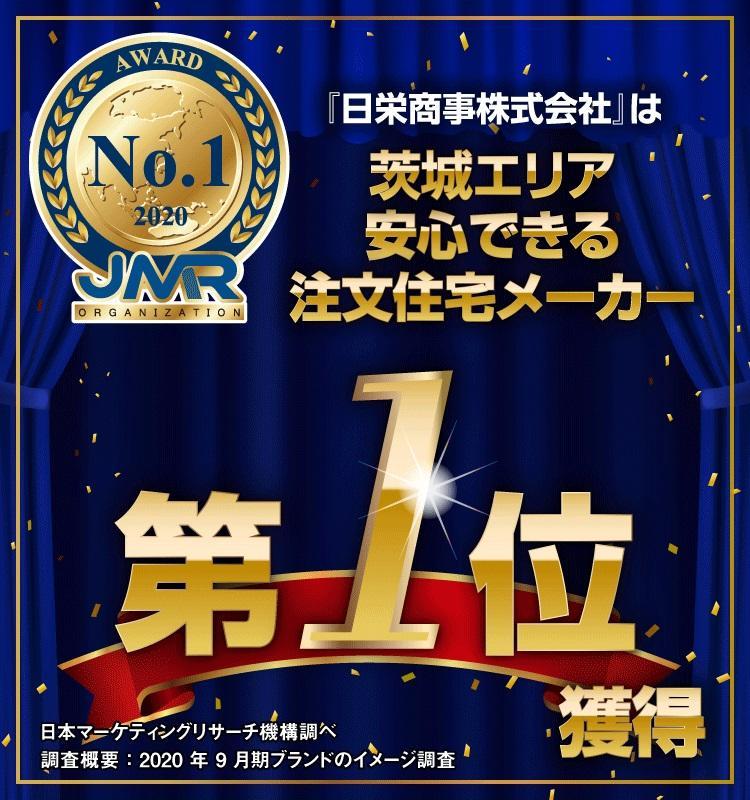 【総桧住宅】 伊奈東(みらい平駅) 2080万円
