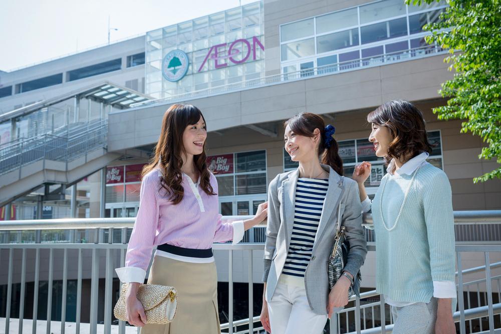 イオンモール八千代緑が丘まで1820m 約120もの専門店がそろう、県内有数のショッピングセンター「イオンモール八千代緑が丘」をはじめ、駅前には商業施設が充実。