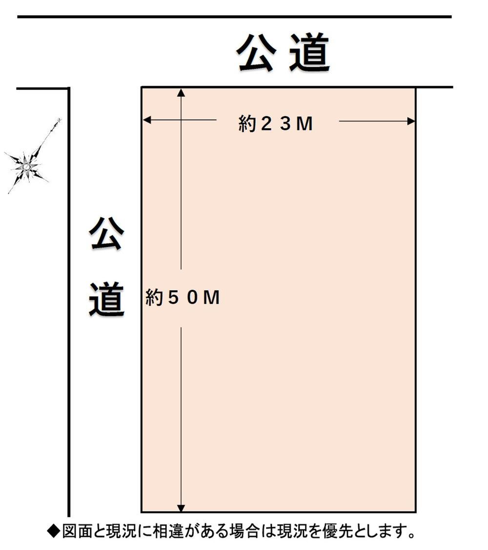 土地価格3480万円、土地面積1,195.9m<sup>2</sup> 更地になりました!