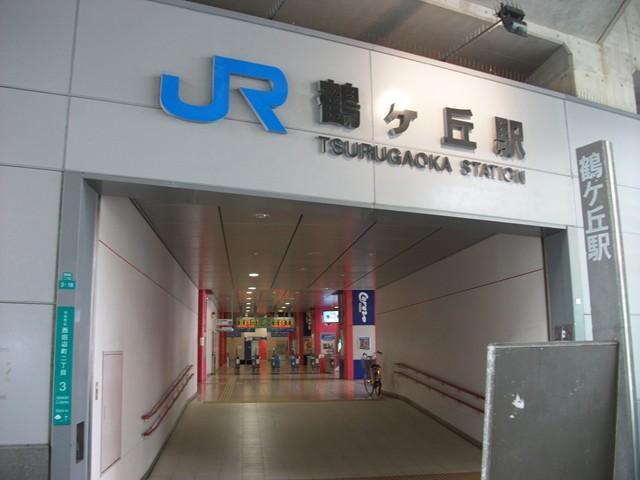 JR阪和線鶴ケ丘駅まで約800m/徒歩10分