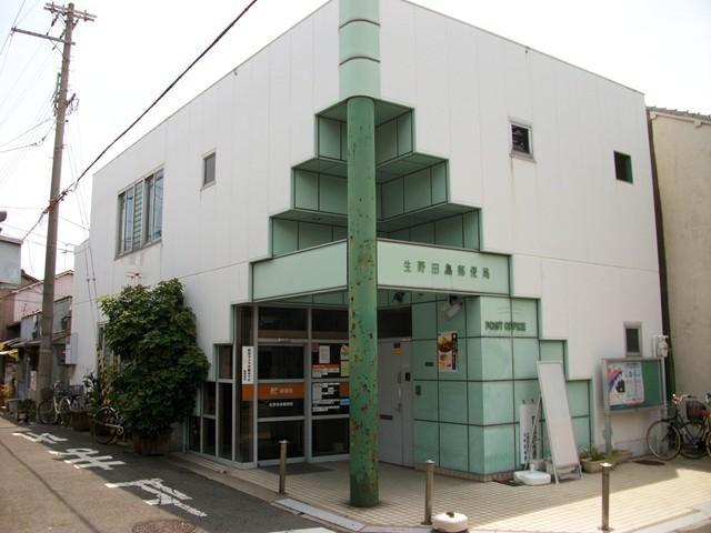 生野田島郵便局まで約600m/徒歩7分