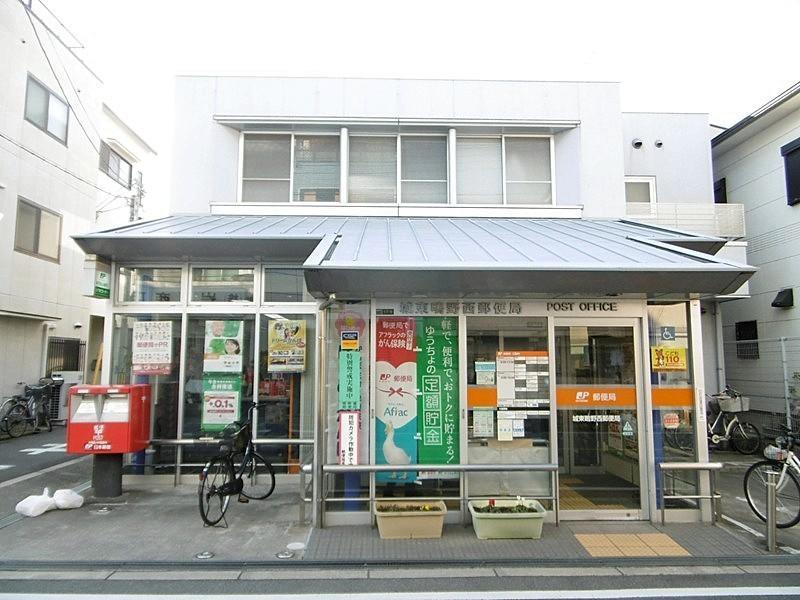城東鴫野西郵便局まで約400m/徒歩5分