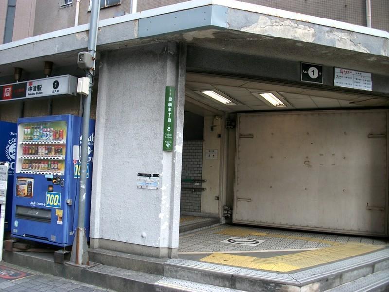 御堂筋線中津駅まで約530m/徒歩7分