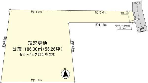 土地価格1500万円、土地面積186m<sup>2</sup>