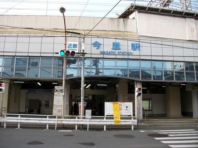 近鉄線今里駅まで約400m/徒歩5分
