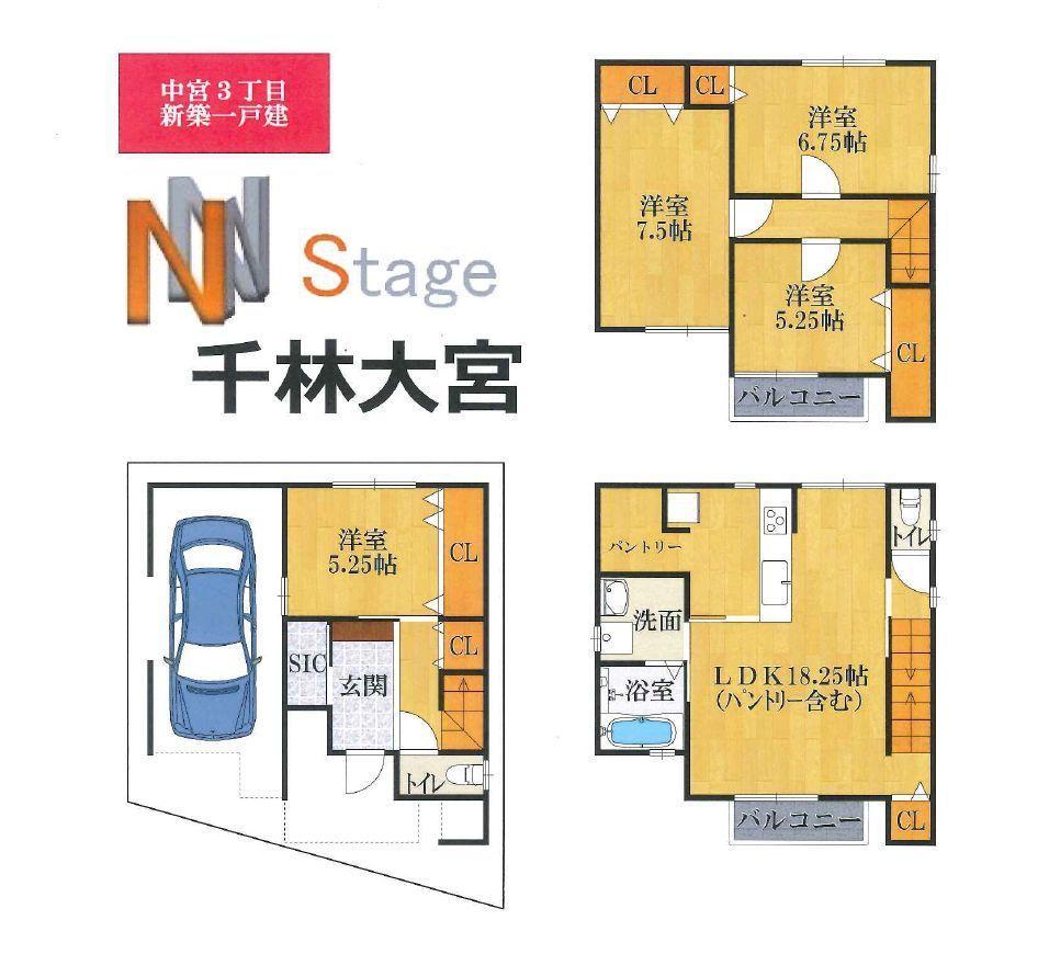 3080万円、4LDK、土地面積60m<sup>2</sup>、建物面積105m<sup>2</sup>