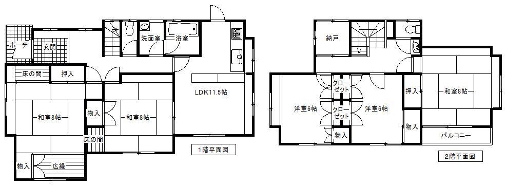 850万円、5LDK+S(納戸)、土地面積474m<sup>2</sup>、建物面積140.87m<sup>2</sup>