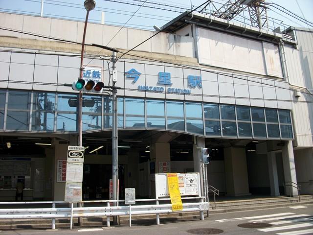 近鉄今里駅まで約350m/徒歩4分