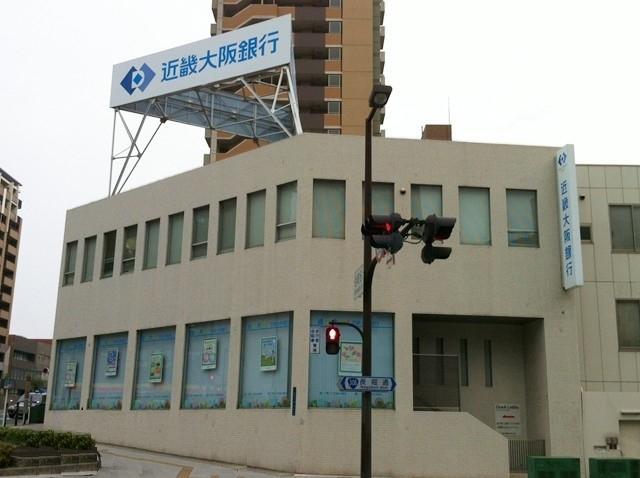 近畿大阪銀行まで約450m/徒歩6分