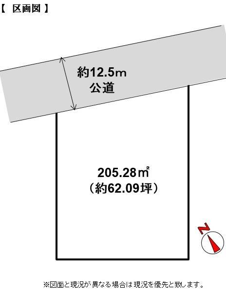 土地価格250万円、土地面積205.28m<sup>2</sup>