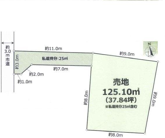 土地価格1280万円、土地面積100.1m<sup>2</sup> 私道からの売地