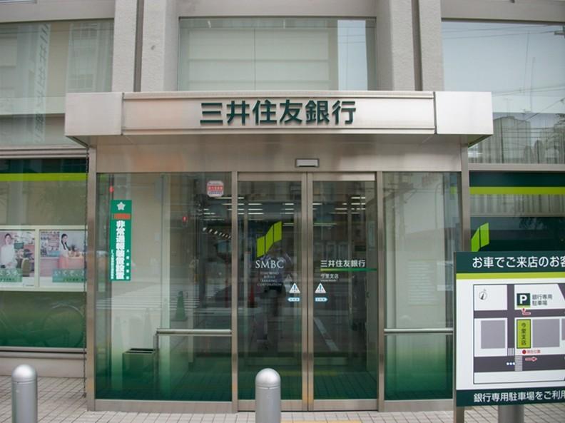 三井住友銀行まで約1000m/徒歩13分