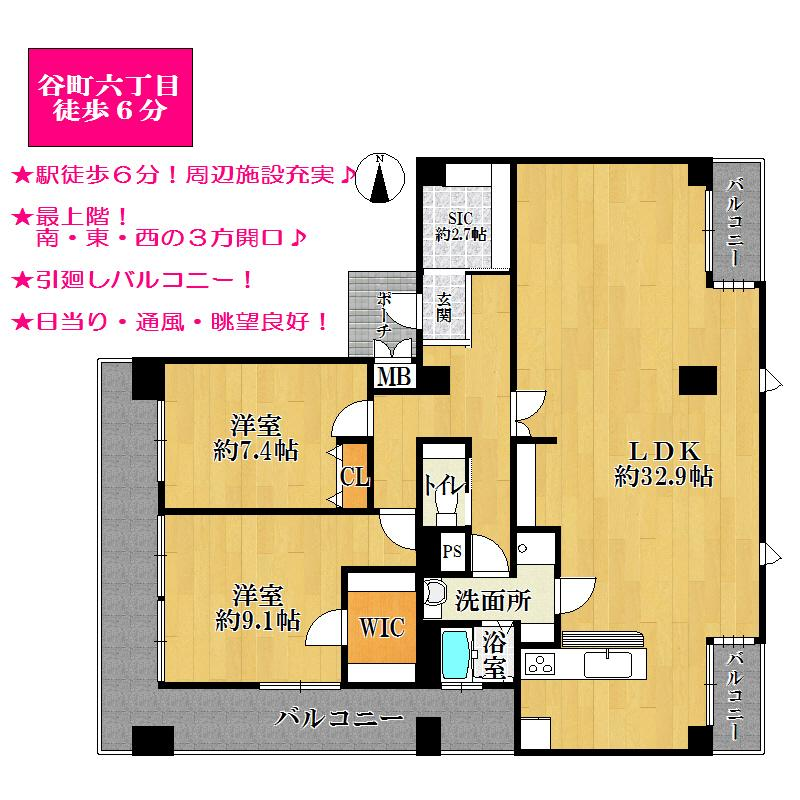 2LDK、価格3790万円、専有面積116.47m<sup>2</sup>、バルコニー面積27.88m<sup>2</sup>
