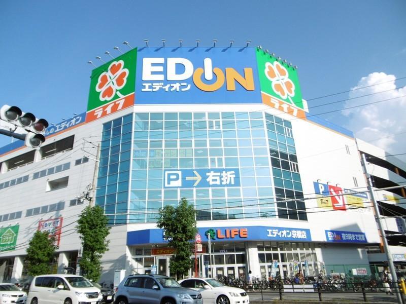 エディオン&ライフ京橋店まで約450m/徒歩6分