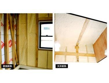 住宅の隅から隅まで家全体を覆う発砲断熱材。湿気を侵入させにくいため、躯体内部の結露を抑制し、建物の耐久性を高めます。