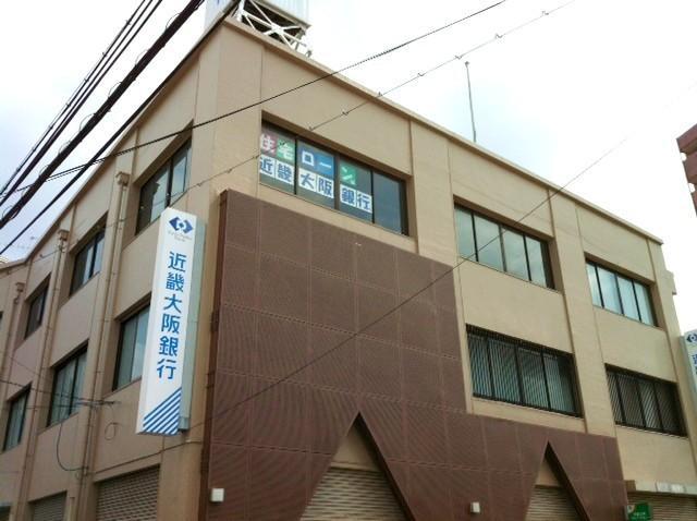 近畿大阪銀行まで約240m/徒歩3分